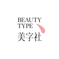 Beauty Type