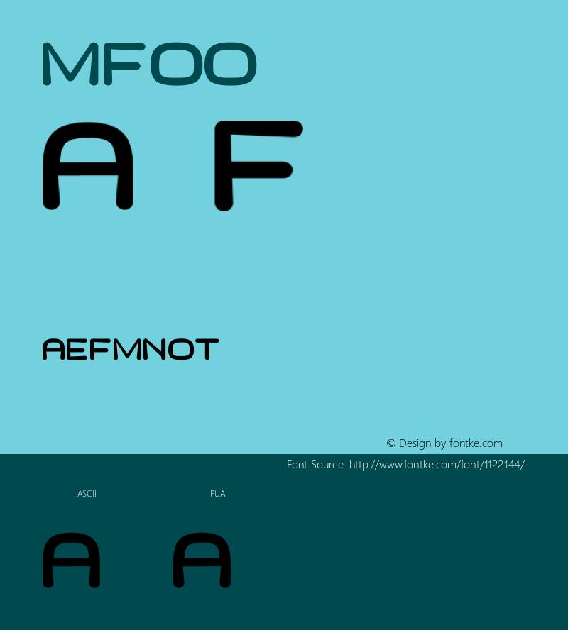 mf_logo bold logobf图片样张 网友点评 :文明上网,理性发言.